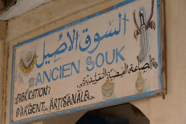 Marokko 2020-02 97